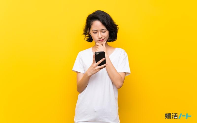 マッチングアプリで会う前に電話をしたがる男性の心理とは?