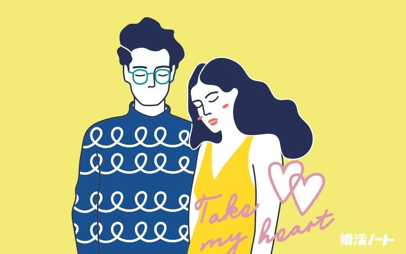 12星座の【結婚相手に求める条件】あるある。てんびん座は、年収